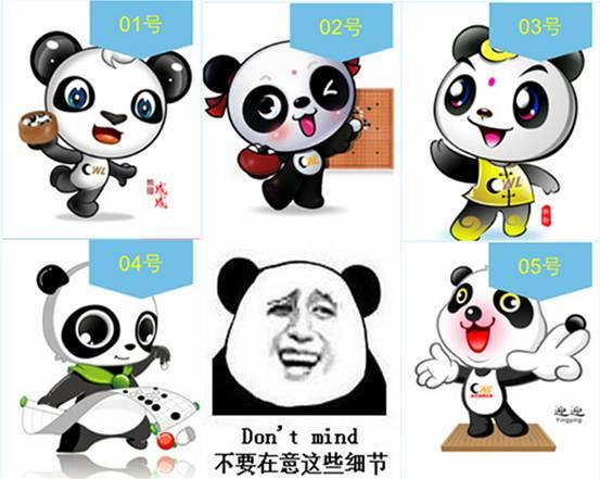 黑白漫画壁纸熊猫